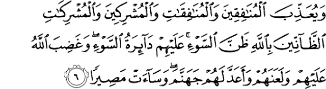 Surat Al-Fath Ayat 6