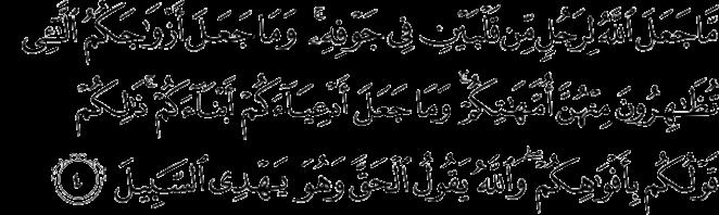 Surat Al Ahzab Ayat 4